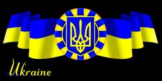 Bandierina dell'Ucraina Fotografia Stock