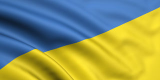 Bandierina dell'Ucraina illustrazione vettoriale