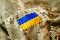 Bandierina dell'Ucraina fotografie stock libere da diritti
