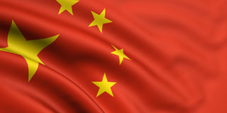 Bandierina della Cina Immagini Stock Libere da Diritti