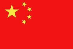 Bandierina della Cina Fotografia Stock Libera da Diritti