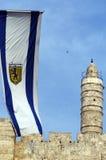 Bandierina della città di Gerusalemme Fotografia Stock Libera da Diritti