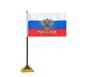 Bandierina della condizione della Federazione Russa Immagini Stock Libere da Diritti