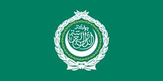 Bandierina della lega araba Fotografia Stock Libera da Diritti