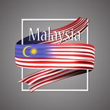 Bandierina della Malesia Colori nazionali ufficiali Nastro realistico della banda del malese 3d Fondo del segno dell'icona di vet illustrazione vettoriale