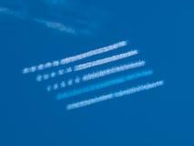Bandierina della nube fotografie stock