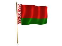 Bandierina della seta del Belarus Immagini Stock