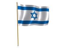 Bandierina della seta dell'Israele Fotografie Stock