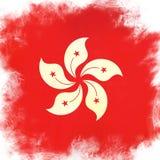 Bandierina di Hong Kong Immagini Stock
