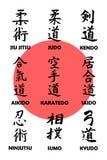 Bandierina di Japanee con l'insieme dei simboli di arti marziali Fotografia Stock Libera da Diritti