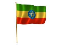 Bandierina di seta etiopica Fotografie Stock Libere da Diritti