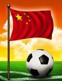 Bandierina e sfera della Cina Fotografia Stock Libera da Diritti