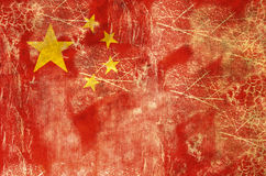Bandierina invecchiata della Cina Fotografie Stock
