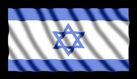 Bandierina israeliana Immagini Stock Libere da Diritti