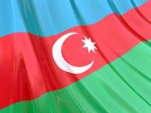 Bandierina lucida dell'Azerbaijan illustrazione vettoriale