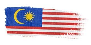 Bandierina Malesia di Brushstroke Immagini Stock Libere da Diritti