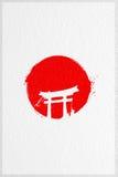 Bandierina rossa di Sun Giappone Fotografie Stock Libere da Diritti