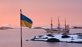 Bandierina ucraina Fotografia Stock Libera da Diritti