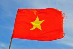 Bandierina vietnamita Fotografie Stock Libere da Diritti