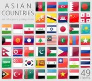 Bandierine asiatiche Icone lucide quadrate Fotografia Stock
