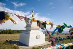 Bandierine buddisti di preghiera Immagini Stock Libere da Diritti