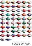 Bandierine dell'Asia, paesi, nazioni, colori Immagini Stock