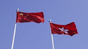 Bandierine della Cina e di Hong Kong Fotografie Stock Libere da Diritti