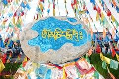 Bandierine di preghiera e roccia tibetane di mani Fotografia Stock Libera da Diritti