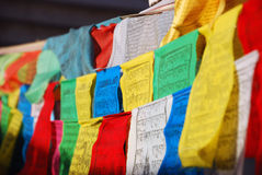 Bandierine di preghiera nel Tibet Immagini Stock Libere da Diritti
