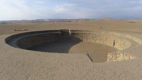 Bandurria圆形剧场在利马北部的沙漠 库存照片