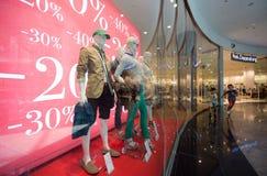 Baneasa zakupy miasta centrum handlowe Fotografia Stock