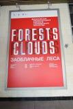 Baner av den 7th Moskva internationella Biennale av samtida konst Royaltyfri Bild