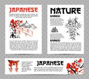 Baner eller affischer ställde in med asia landskap, byggnader och att blomstra den sakura filialen i traditionell japansk sumi-es Royaltyfria Bilder