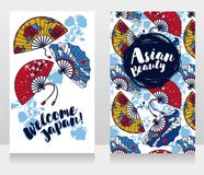 Baner för asiatisk skönhet och resor med traditionella asiatiska handpappersfans Royaltyfria Bilder