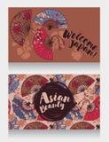 Baner för asiatisk skönhet och resor med traditionella asiatiska handpappersfans Royaltyfri Fotografi