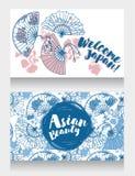 Baner för asiatisk skönhet och resor med traditionella asiatiska handpappersfans Arkivfoto
