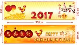 Baner för det kinesiska nya året 2017, år av tuppen Royaltyfri Bild