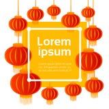 Baner för garnering för lycklig ny 2017 år kinesisk lykta asiatiskt traditionellt vektor illustrationer