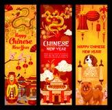 Baner för hälsning för vektor för nytt år för kinesisk hund mån- arkivfoton