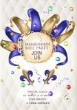 Baner för inbjudan för parti för maskeradboll med maskeraddecoobjekt stock illustrationer
