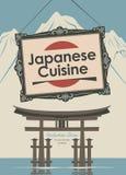 Baner för japansk kokkonst för restaurang med flaggan vektor illustrationer