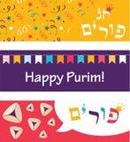 Baner för judisk ferie Purim, i hebré, med uppsättningen av traditionella objekt och beståndsdelar för design vektor illustrationer