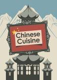 Baner för kinesisk kokkonst för restaurang med pagoden vektor illustrationer