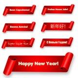Baner för lyckligt nytt år med det krökta pappers- bandet Vektorillustration av den röda horisontalferiesnirkeln, hälsningar för  Arkivbild