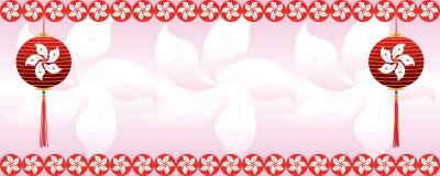 Baner för lykta för Hong Kong flaggabeståndsdel vektor illustrationer