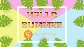 Baner för mall för försäljning för Hello sommarsäsong vektor illustrationer
