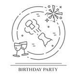 Baner för tema för födelsedagparti horisontal Uppsättning av beståndsdelar av kakan, gåva, champagne, diskot, fyrverkerit och ann stock illustrationer