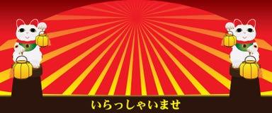 Baner för välkomnande för japansk lykta för Maneki Neko hängning Arkivbild