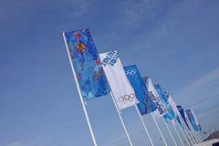 Baner i olympic parkerar Arkivfoto