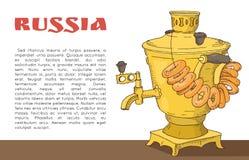 Baner med rysssamovar med baglar på tabellen, inskriften Ryssland och stället för text Fotografering för Bildbyråer